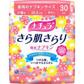 ナチュラ さら肌さらり 吸水ナプキン 少量用 28枚