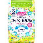 ナチュラ さら肌さらりコットン100% 吸水ナプキン すっきり少量用 32枚