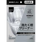 matsukiyo 洗たく槽クリーナー 粉末タイプ 250g