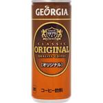※ジョージア オリジナル 250g