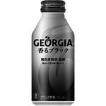 ジョージア 香るブラック 400mL