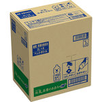 綾鷹 茶葉のあまみ 2L×6本
