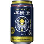 檸檬堂 定番レモン 350mL