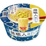 日清麺職人 柚子しお 76g(めん65g)