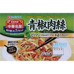 中華名菜 青椒肉絲 250g