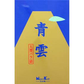 青雲 大型バラ詰 約220g