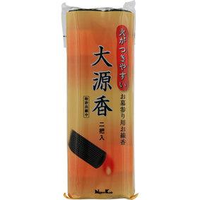 火がつきやすい大源香 約32g×2