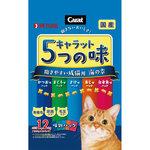 キャラット<5つの味> 飽きやすい成猫用 海の幸 1.2kg(240g×5袋)