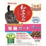 ジェーピースタイル 和の究み セレクトヘルスケア 腎臓の健康維持サポート お魚風味 200g(25g×8パック)