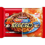 HOT or COOL 汁なし担々麺 300g