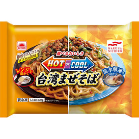 ※HOT or COOL 台湾まぜそば 300g