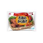 ※若鶏の唐揚げ 5個(100g)