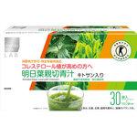 matsukiyo LAB 明日葉親切青汁 90g(3g×30袋)