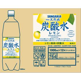 伊賀の天然水炭酸水レモン 1000mL×12本