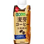 有機大豆使用 麦芽コーヒー 330ml