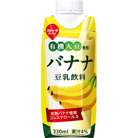 ※有機大豆使用 バナナ 330ml