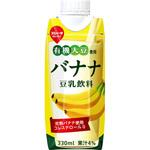 有機大豆使用 バナナ 330ml