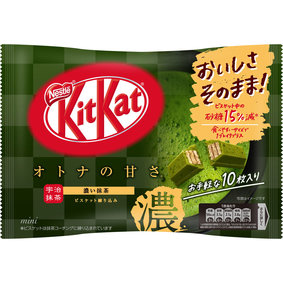 ※キットカット ミニ オトナの甘さ 濃い抹茶 10枚