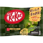 キットカット ミニ オトナの甘さ 濃い抹茶 10枚
