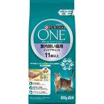 ピュリナ ワン キャット 室内飼い猫用 インドアキャット 11歳以上 ターキー&チキン 800g(400g×2袋)