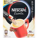 ※ネスカフェ エクセラ スティックコーヒー 198g(6.6g×30本)