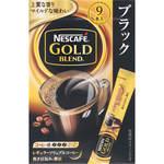 ※ネスカフェ ゴールドブレンド スティック ブラック 18g(2g×9本)