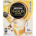 ※ネスカフェ ゴールドブレンド スティックコーヒー 173.8g(7.9g×22本)