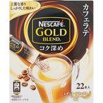 ネスカフェ ゴールドブレンド コク深め スティックコーヒー 173.8g(7.9g×22本)