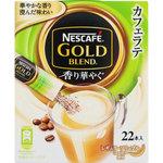 ネスカフェ ゴールドブレンド 香り華やぐ スティックコーヒー 173.8g(7.9g×22本)