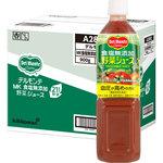 デルモンテ MK食塩無添加野菜ジュース 900g×12本