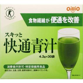 ※スキッと快通青汁 129g(4.3g×30袋)