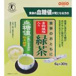 食事のおともに食物繊維入り緑茶 180g(6g×30包)