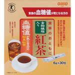 ※食事のおともに食物繊維入り紅茶 180g(6g×30包)
