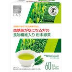 matsukiyo LAB 血糖値が気になる方の食物繊維入り粉末緑茶 360g(6g×60包)