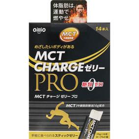 MCT CHARGE ゼリー PRO 210g(15g×14本)