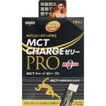 ※MCT CHARGE ゼリー PRO 210g(15g×14本)