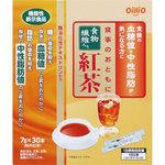 食事のおともに食物繊維入り紅茶 210g(7g×30本)