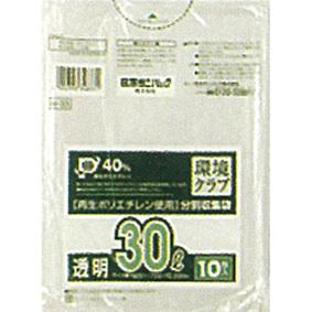 環境クラブ 30L 透明 10枚