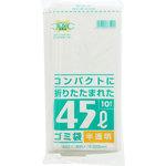 コンパクトに折りたたまれたゴミ袋 45L 白半透明 10枚