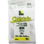 チェルタス ゴミ袋 45L 薄口タイプ 0.025mm 透明 10枚