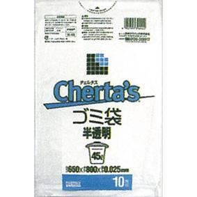 チェルタス ゴミ袋 45L 0.025mm 白半透明 10枚
