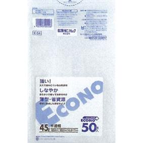 エコノプラス 45L 0.017mm 半透明 50枚