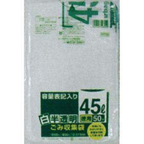 容量表記入り ごみ袋 徳用 45L 0.015mm 白半透明 50枚