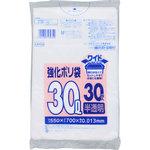 強化ポリ袋 ワイド 30L 半透明 30枚