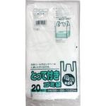 とって付きゴミ袋 20L−25L 半透明 20枚