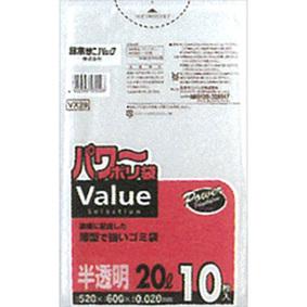 パワーポリ袋 Value selection 20L 半透明 10枚
