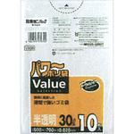 パワーポリ袋 Value selection 30L 半透明 10枚