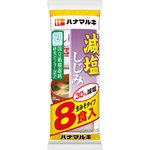 かるしお おいしい減塩即席しじみ汁 112.0g(14.0g×8食)