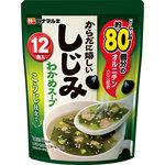 からだに嬉しい しじみわかめスープ 49.2g(4.1g×12食分)