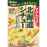 ※マグカップで北海道シチュー<コーンクリーム> 47g(23.5g×2袋)